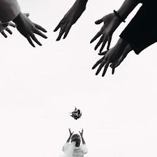 Fotografo di matrimoni Evgeniy Grin (green). Foto del 14.04.2018
