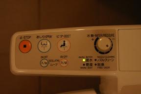 Toilet control panel
