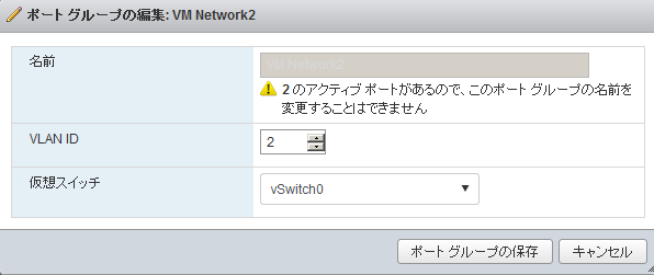 vyos_config_dhcp_and_dns1.png