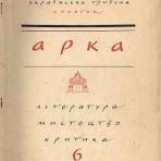 арка-437-№-4.jpg