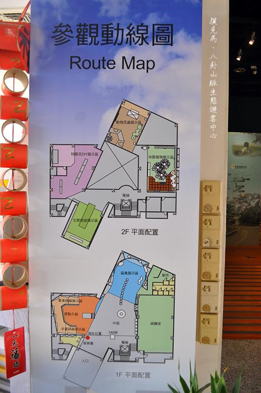 八卦山脈生態遊客中心