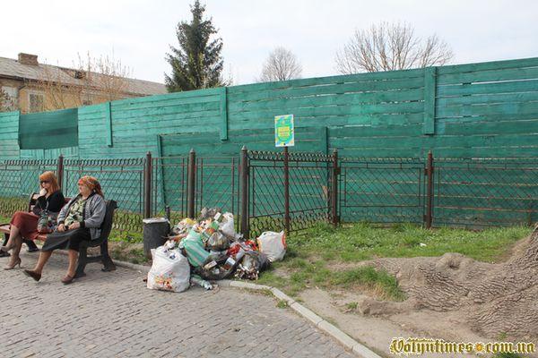 Лесин Ясен. Луцьк. 25.04.2012 р.