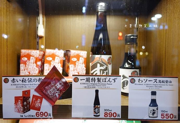 32 日本九州 一蘭拉麵 天神西店 方碗拉麵