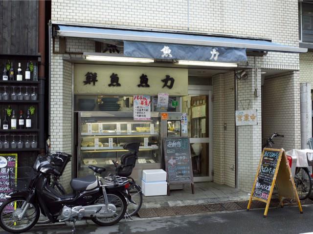 渋谷神山町にある魚力のお店の外観