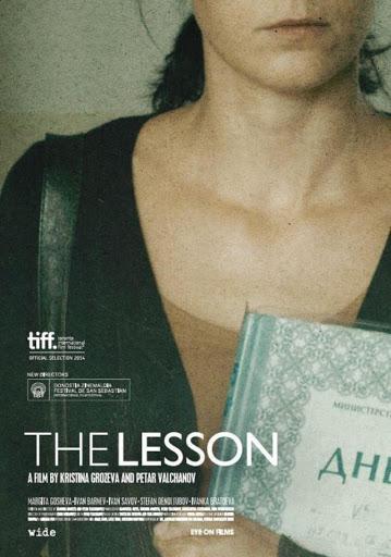 Το μάθημα (Urok / The Lesson) Poster