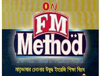 FM Method - Spoken and Written English - বইটির PDF কপি ডাউনলোড করে নিন