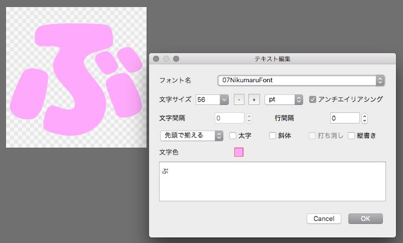 mac_fond_add3.png