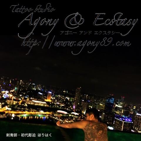 男性タトゥー、刺青男性、ワンポイントタトゥー、刺青、タトゥー、tattoo、tattoo画像、刺青画像、タトゥー画像、刺青デザイン画像、タトゥーデザイン画像、千葉刺青、千葉タトゥー、刺青千葉県、タトゥー千葉県、柏刺青、柏タトゥー、松戸刺青、松戸タトゥー、五香刺青、五香タトゥー、タトゥースタジオ千葉、タトゥースタジオ千葉県、tattoo studio、タトゥースタジオ アゴニー アンド エクスタシー、初代彫迫、ほりはく、彫迫ブログ、ほりはく日記、刺青 彫迫、http://horihaku.blogspot.com