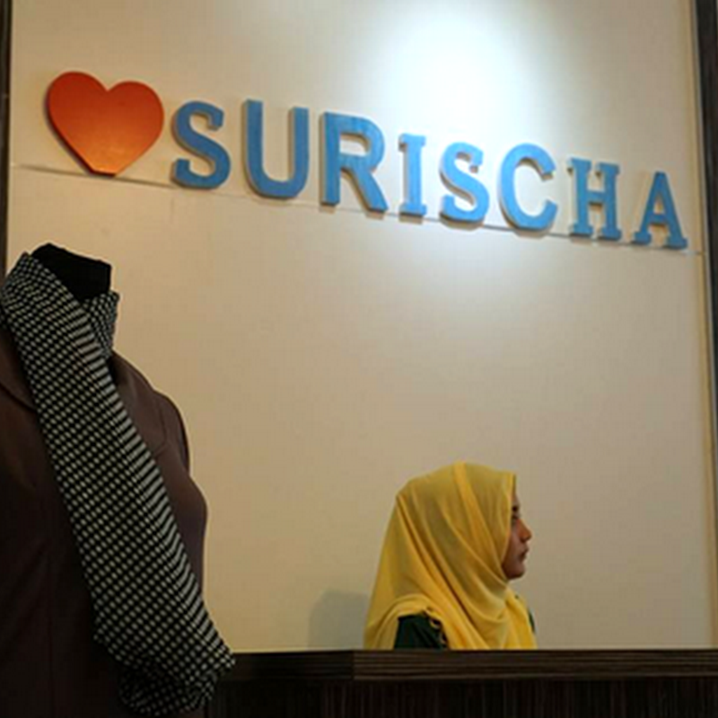 Kenapa Butik SuriScha patut jadi pilihan wife aku ?