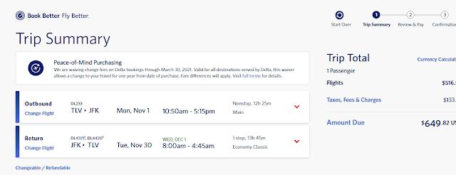 Fly From Tel Aviv To JFK Nonstop For Only $636