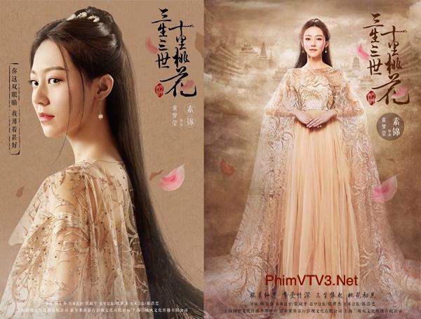 Phim Thập Lý Đào Hoa - PhimVTV3.Net