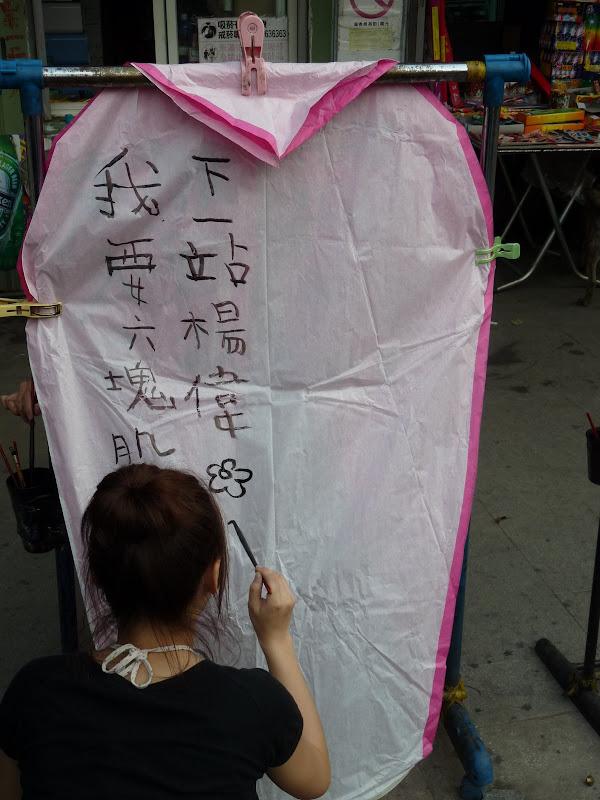 TAIWAN .SHIH FEN, 1 disons 1.30 h de Taipei en train - P1160068.JPG