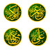 Perbedaan Umur Nabi Muhammad, Abu Bakar, Umar, dan Ustman