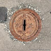 札幌市水道局止水栓蓋