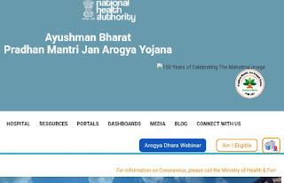 PM Ayushman Bharat Yojana 2020