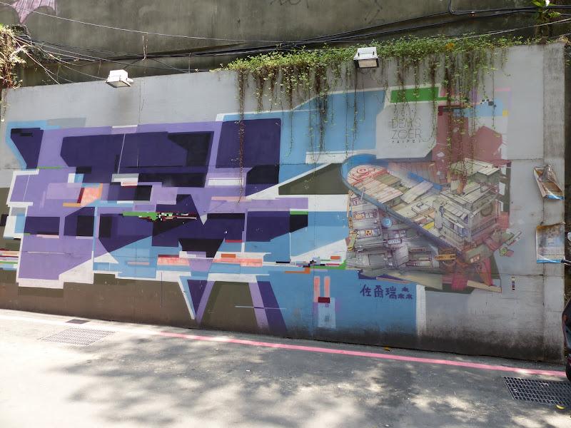 Taipei. Street art à Ximen et Youth park - P1250146.JPG