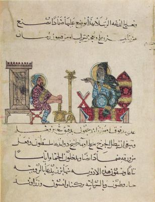Chemical And Pharmaceutical Processes From Islamic Manuscripts 2, Alchemical Apparatus