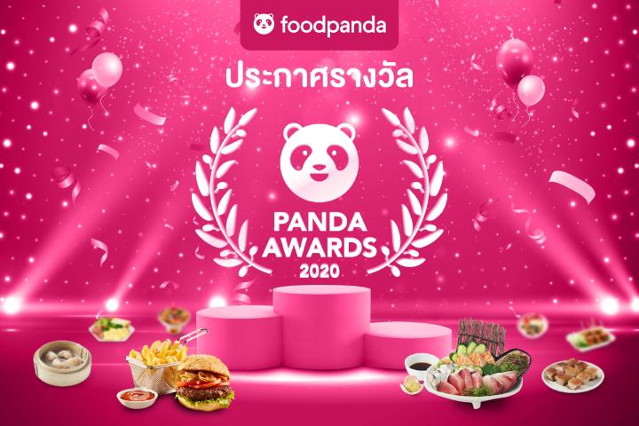 foodpanda เปิดตัว Panda Awards ครั้งแรกในไทย การันตีความอร่อยกว่า 1,000 ร้านค้า จาก 77 จังหวัดทั่วไทยยืนยันโดยเรตติ้งจากผู้ใช้งานจริงครอบคลุมตั้งแต่ร้านอาหารชื่อดังไปจนถึงสตรีทฟู้ดท้องถิ่นทั่วประเทศ