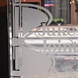 Executive Dinner Chat with Lovejoy City Manager Sebastian Jackson - DSC_4363.JPG