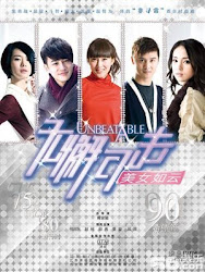 Unbeatable - Cao Thủ Như Lâm