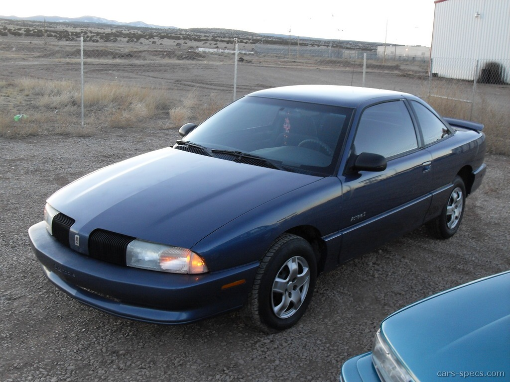1995 oldsmobile achieva coupe