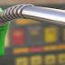 पेट्रोलच्या दरात 50 दिवसानंतर वाढ