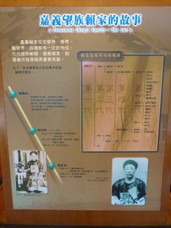 TAIWAN Chia yi, Taichung et quelque part ? au  au sud de Taipei - P1000080.JPG