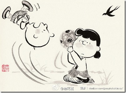 Peanuts X China Chic by froidrosarouge 花生漫畫 中國風 by寒花  Charlie Brown and Lucy Football