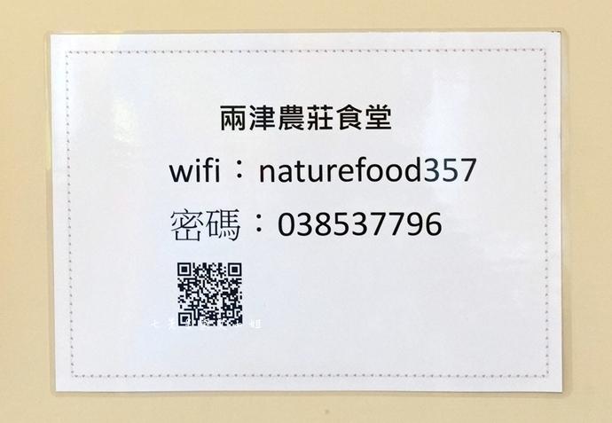 18 花蓮兩津食堂兩津農莊 無菜單料理