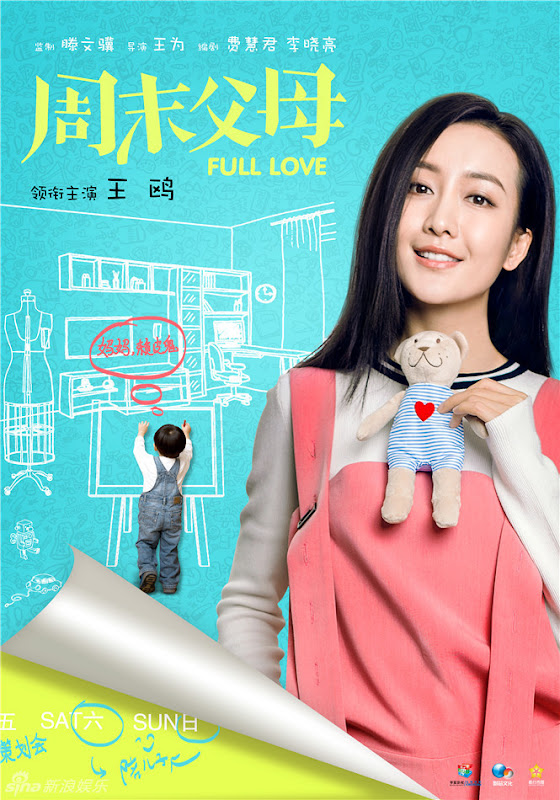 Weekend Parents / Full Love / Zhou Mo Fu Mu China Drama
