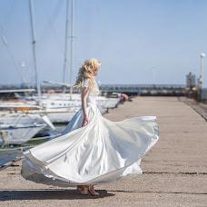 Wedding photographer Ekaterina Trifonova (Trifonova). Photo of 16.07.2017