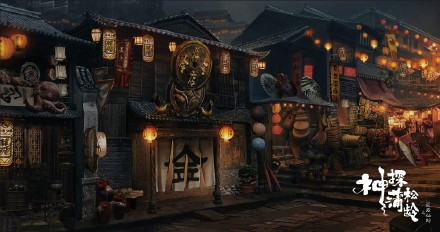 The Knight of Shadows: Between Yin and Yang China Movie