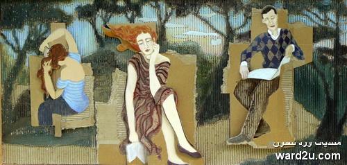 رسم على كرتون ابداع Francoise Amadieu