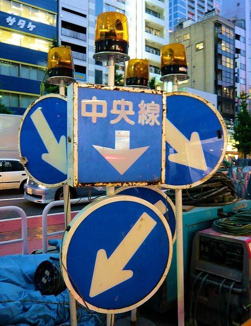 [Way_to_Akiba_secret_area%255B2%255D.jpg]