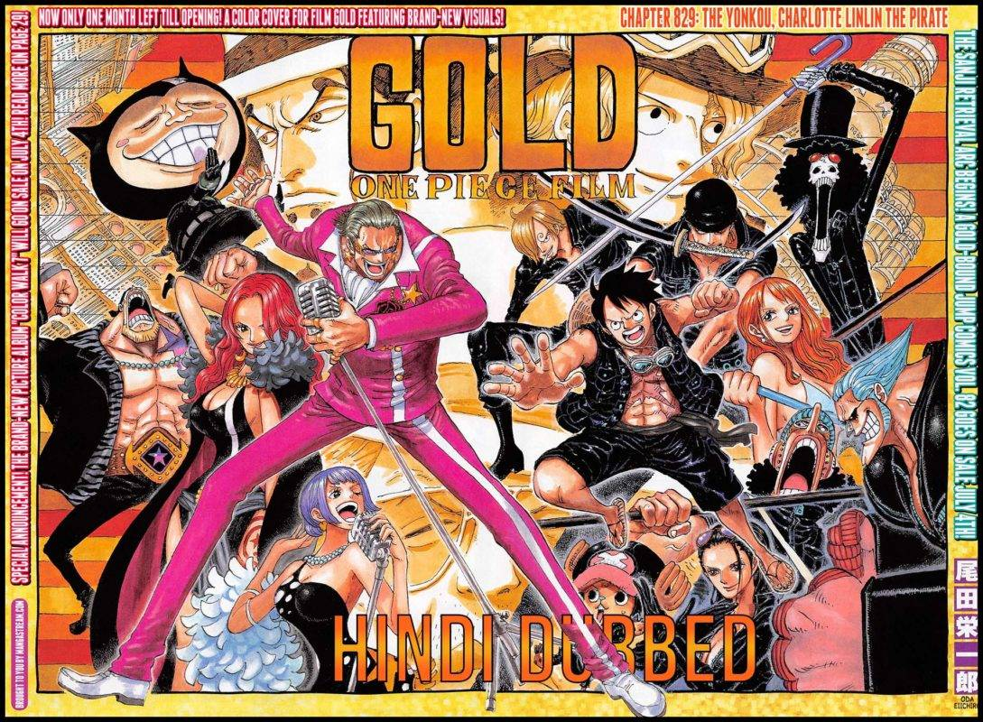 One Piece Movie Gold Hindi Dubbed