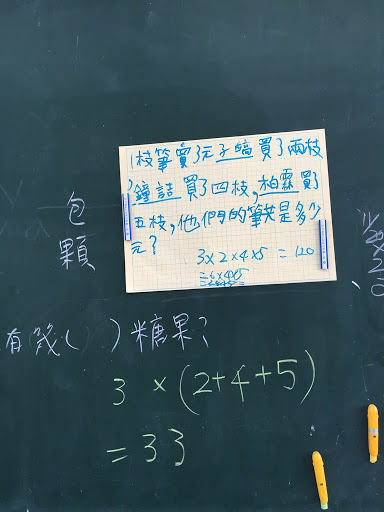 IMG_4959.JPG