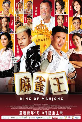 King Of Mahjong - Vua Mạt Chược