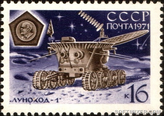 stamp-lunokhod-1-moon-vehicle