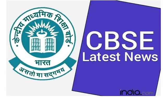 CBSE Board Exams 2021 Cancelled for Class 10, Postponed for Class 12 and Class 10 Live Updates.