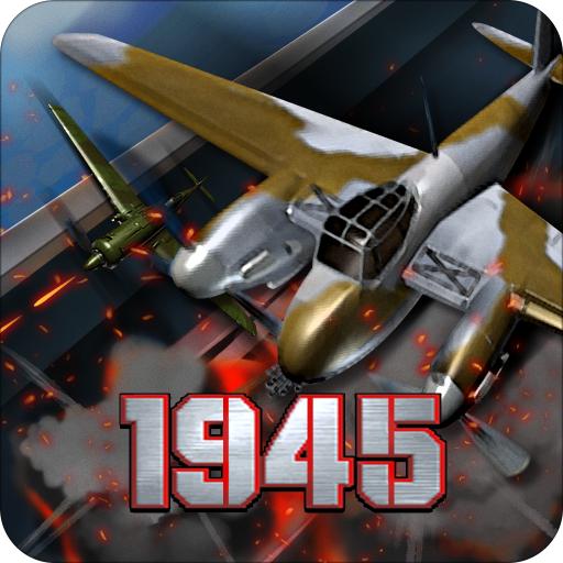 Strikers 1945 M