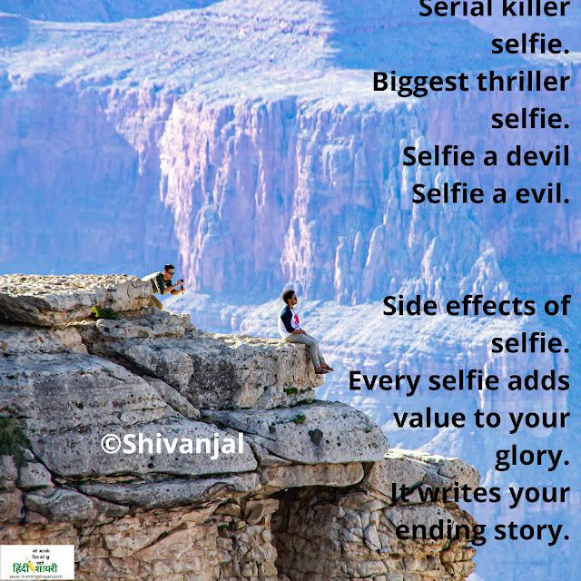 killer selfie in English