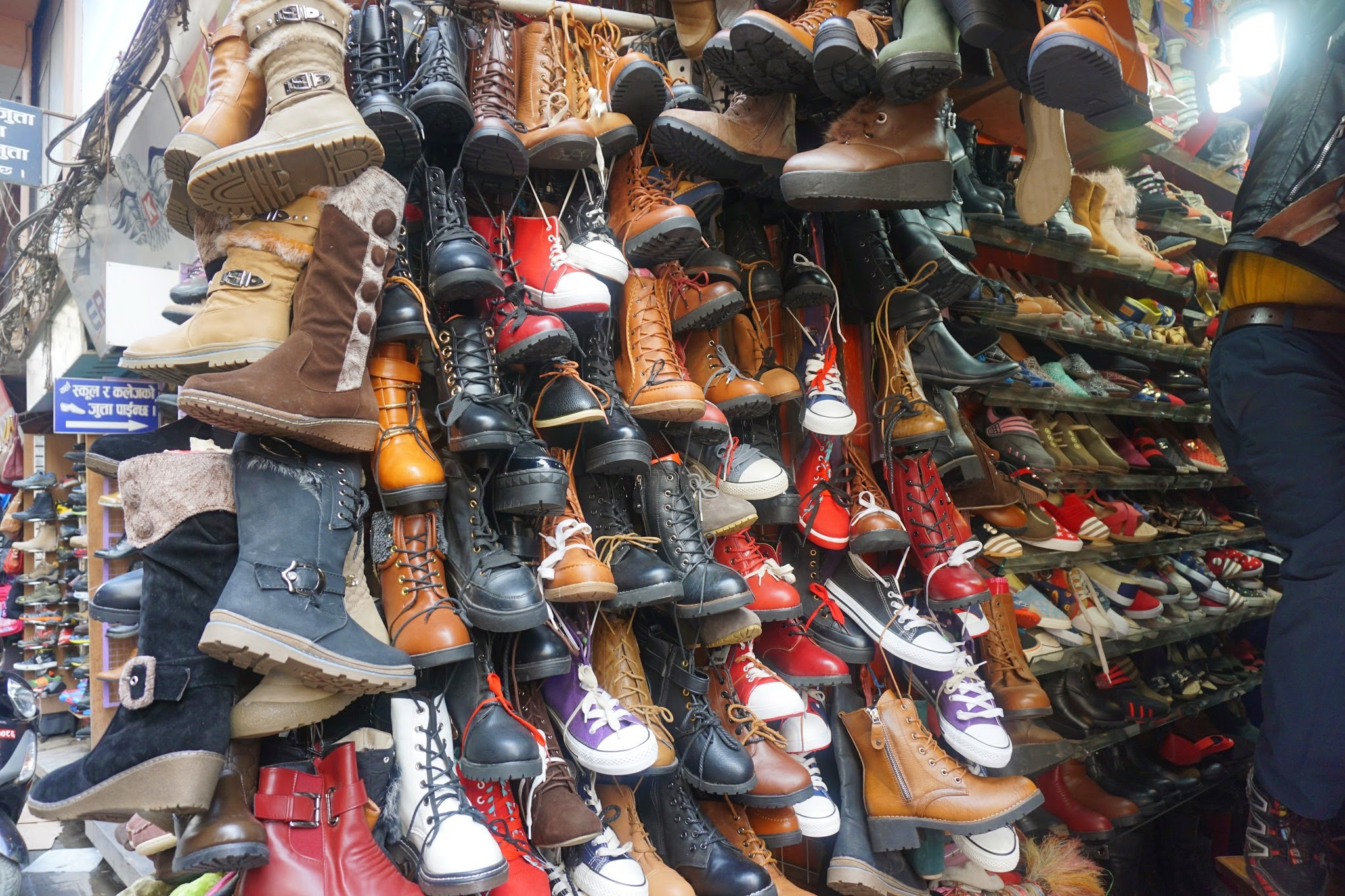 Photo: Shoe shop in Thamel