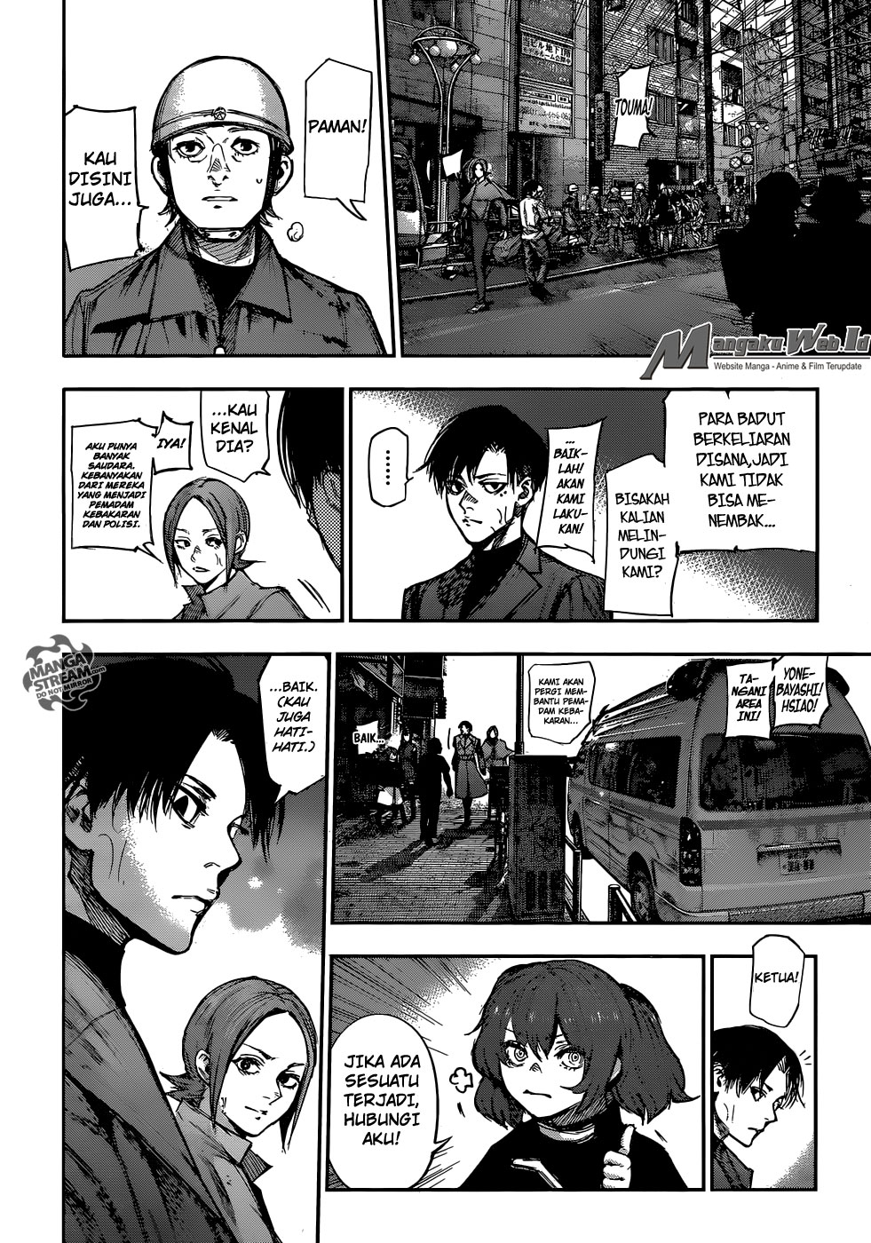 Tokyo Ghoul: Re Chapter 106-16