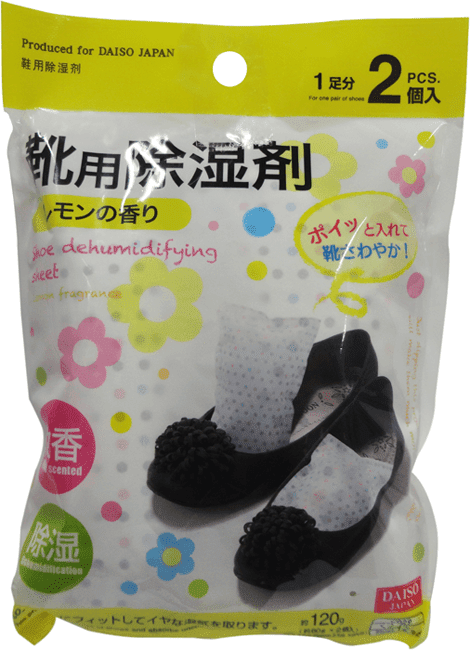 Daiso Japan For Your Rainy Day Essentials at the Best Prices