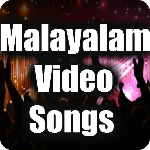 Malayalam Video Song (NEW + HD)- screenshot