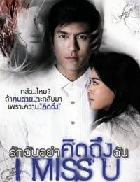 I Miss U – Rak chan yaa kid teung chan (2012)