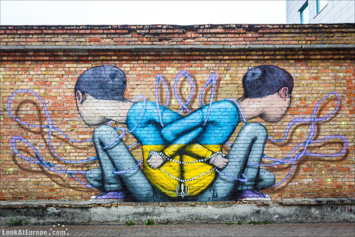 Разношерстные граффити Украины на любые темы