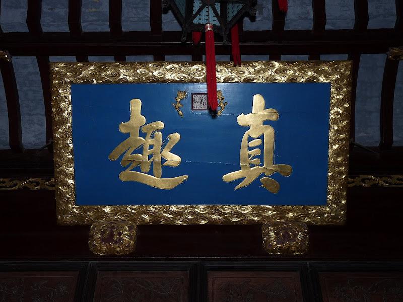 Chine.Shanghai et Suzhou - P1060138.JPG