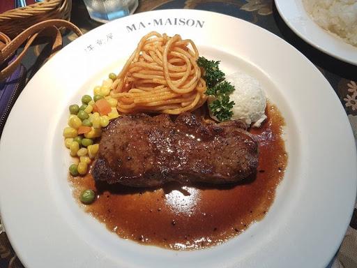 Beef steak from Ma Maison Bugis Junction