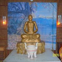 [DSTV-018] Bia và tượng Tu viện Chơn Như (cổng 1)
